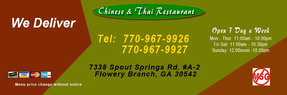 Peking Garden--- chinese & thai restaurant
